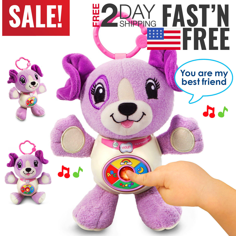 Toddler Baby Toys Boys Girls Bath Ball 6 12 18 24 36 Month Age Year